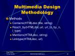 multimedia design methodology1