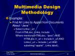 multimedia design methodology3