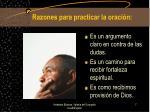 razones para practicar la oraci n1