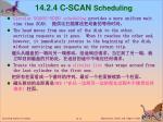 14 2 4 c scan scheduling