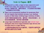 14 8 1 2 tapes
