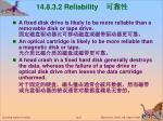 14 8 3 2 reliability