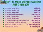 chapter 14 mass storage systems
