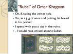 rubai of omar khayyam