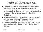 psalm 83 damascus war101