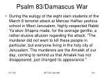 psalm 83 damascus war102