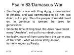 psalm 83 damascus war104