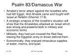 psalm 83 damascus war106