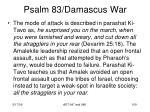 psalm 83 damascus war107