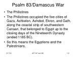 psalm 83 damascus war110