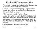 psalm 83 damascus war111