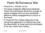 psalm 83 damascus war112