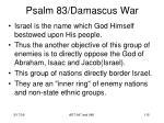 psalm 83 damascus war113