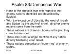 psalm 83 damascus war114