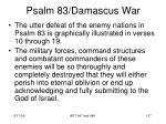 psalm 83 damascus war115