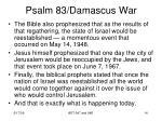 psalm 83 damascus war12