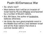 psalm 83 damascus war13