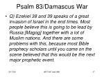 psalm 83 damascus war15