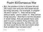 psalm 83 damascus war16