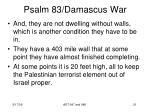 psalm 83 damascus war19