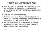psalm 83 damascus war22