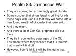 psalm 83 damascus war23