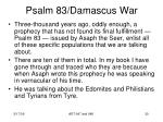 psalm 83 damascus war28