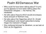 psalm 83 damascus war29