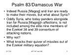 psalm 83 damascus war3
