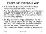 psalm 83 damascus war32