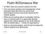 psalm 83 damascus war37