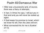 psalm 83 damascus war38