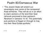 psalm 83 damascus war39
