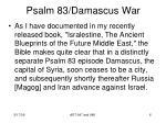 psalm 83 damascus war4