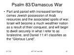 psalm 83 damascus war40