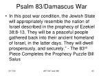 psalm 83 damascus war41