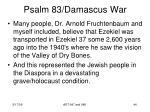 psalm 83 damascus war42