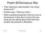 psalm 83 damascus war43