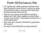 psalm 83 damascus war44