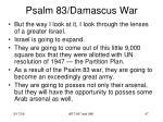 psalm 83 damascus war45