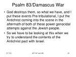psalm 83 damascus war47