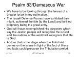 psalm 83 damascus war48
