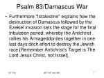 psalm 83 damascus war5