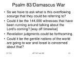 psalm 83 damascus war51