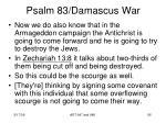 psalm 83 damascus war54