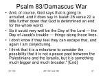 psalm 83 damascus war55