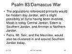 psalm 83 damascus war56