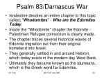 psalm 83 damascus war57