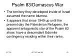psalm 83 damascus war58