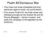 psalm 83 damascus war6